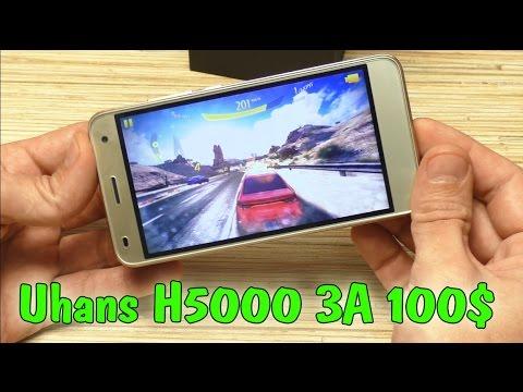 Смартфоны до 100 долларов на алиэкспресс