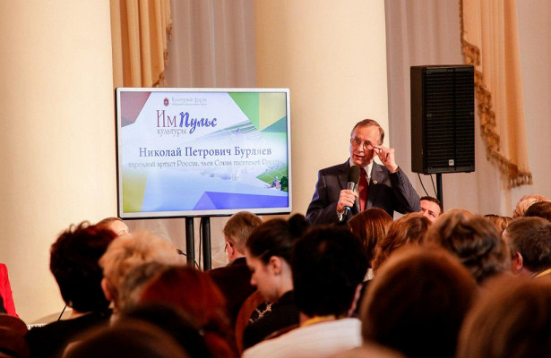 Культурный центр «Лидер» изВыхина-Жулебина принял участие вфоруме «ИмПульс культуры»