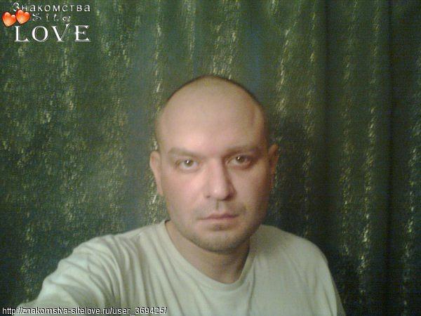 Украина лучший сайт знакомств для серьезных отношений