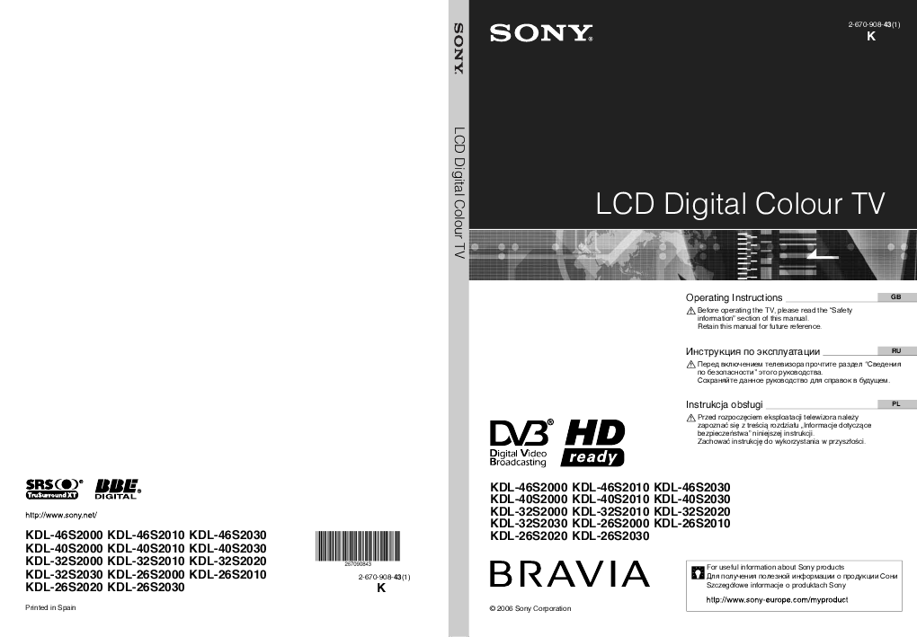 I Manual Sony Bravia PDF Download - pbageorg