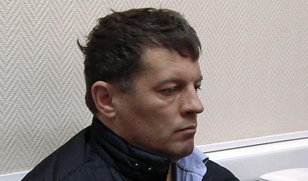 Мосгорсуд проверит законность ареста украинца Сущенко