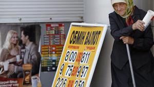 Политик назвал «большой ошибкой» отказ Украины отроссийских кредитов