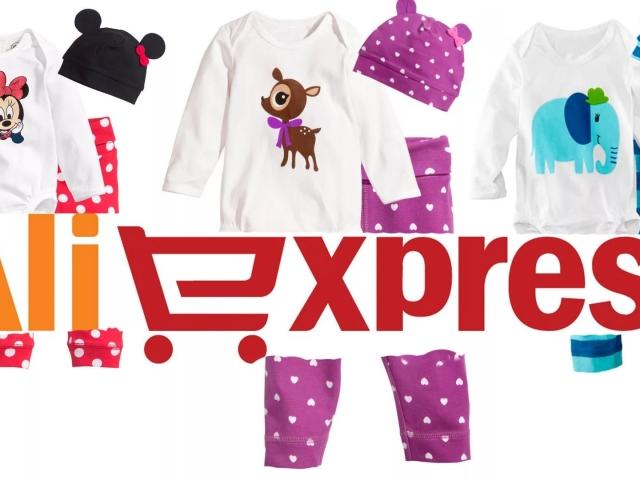 Сайт алиэкспресс одежда для детей