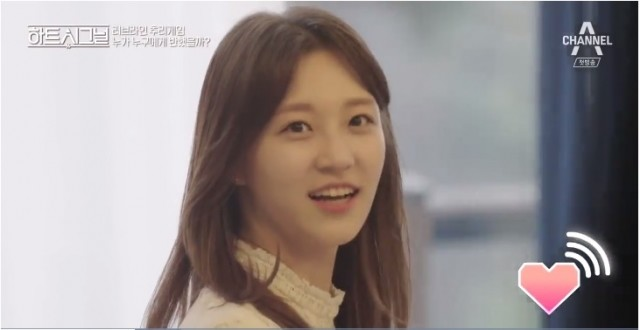 Dating alone ep 10 raw