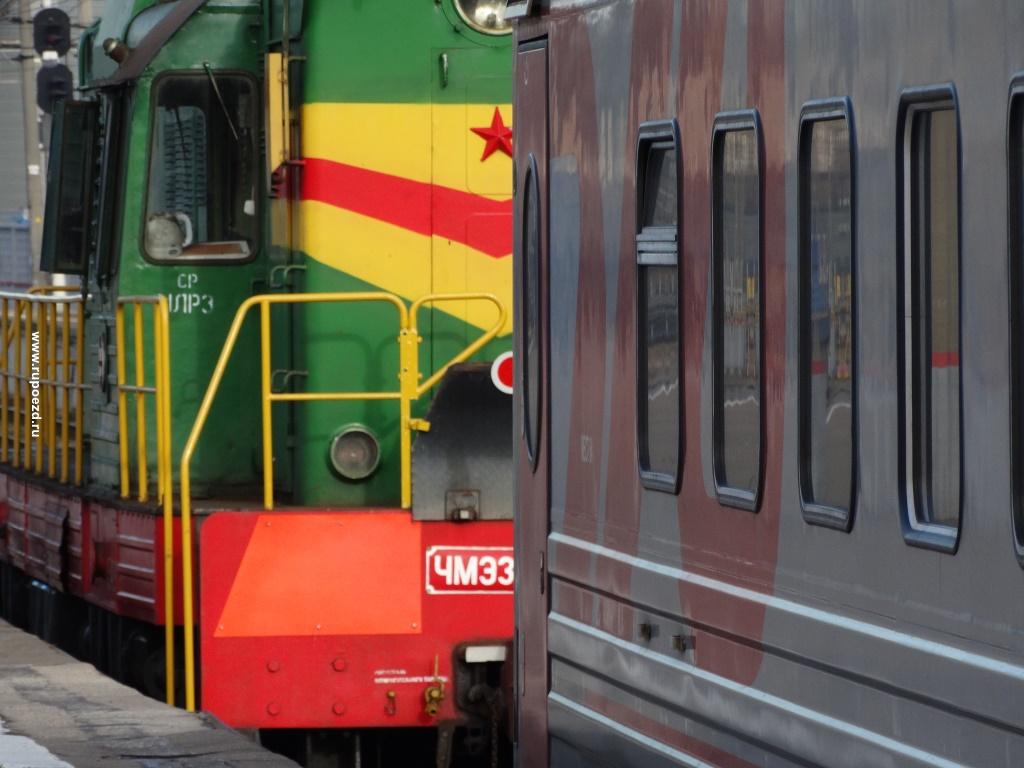 билеты на поезд челябинск тюмень