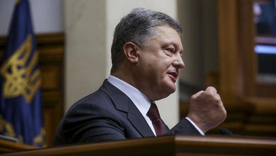 Порошенко призвал мир непризнавать парламентские выборы в РФ