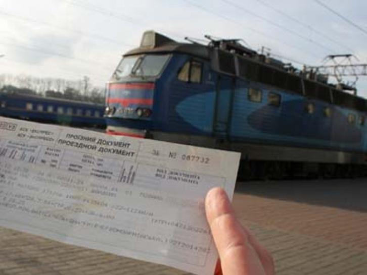 Купить билет в питер на поезд ржд