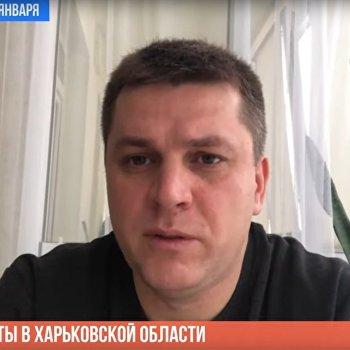 Лесик рассказал, почему Харьков ополчился против Киева