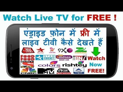 Indian TV Channels - pinterestcom