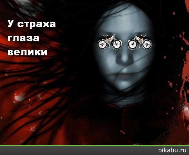 Русский Медведь -2 :: Стр 18 :: Читать книги онлайн