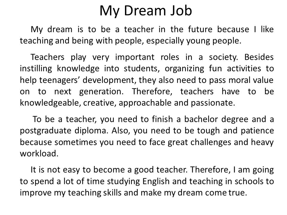 Essays about dream