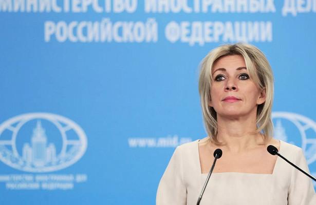 Захарова назвала слова Кулебы оКрыме заявлением изпреисподней