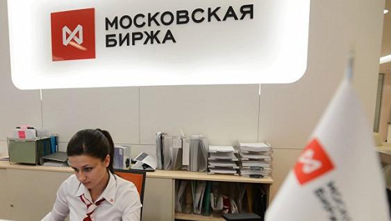 Российский рынок акций открылся ростом индексов