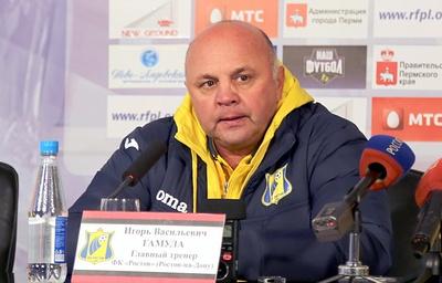 Гамула назвал слухами информацию опереговорах сФК«Уфа»