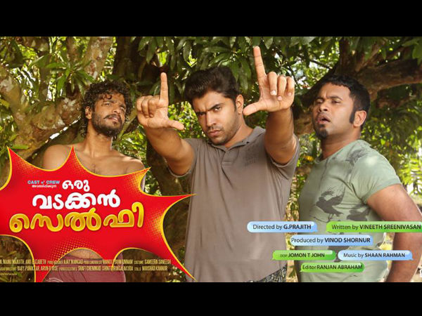 Latest Malayalam Songs Lyrics - Lyricsolcom