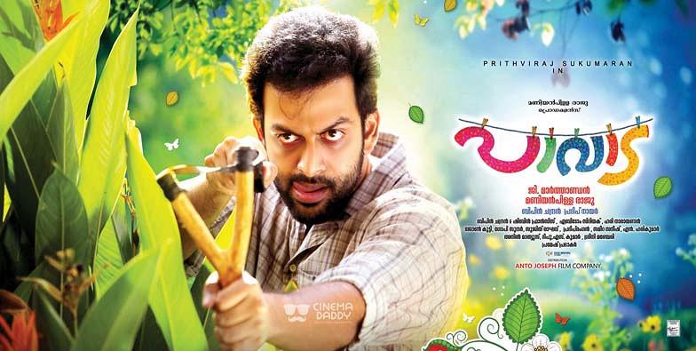 JILEBI Malayalam Movie Official Trailer HD - Jayasurya