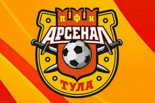 Представитель Усманова подтвердил, чтобизнесмен пожертвовал тульскому «Арсеналу» 600миллионов