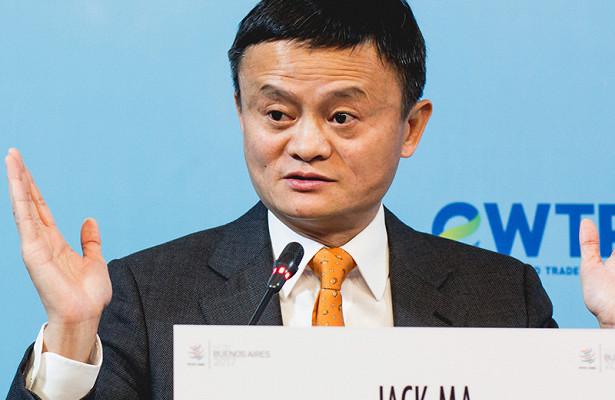 Компании основателя Alibaba Джека Манедали выйти напубличный рынок из-закритических замечаний вадрес китайских властей
