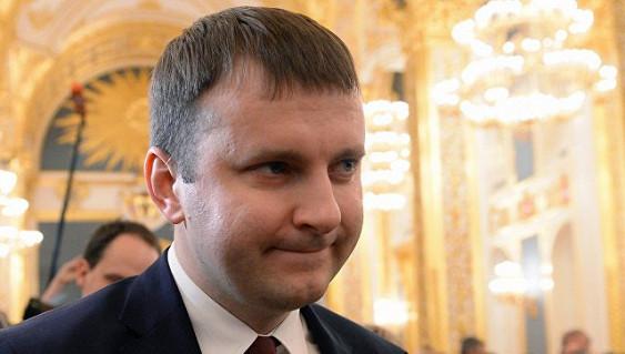 Антикризисный план на 2017 оценён практически в500 млрд руб.