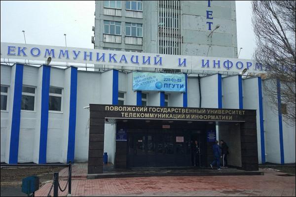 Губернатор Самарской области попросил сохранить ПГУТИ какнезависимый вуз