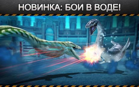 Jurassic World Full Movie HD 1080p - Video Dailymotion