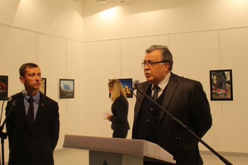 ВАнкаре прошла церемония впамять опогибшем после России вТурции