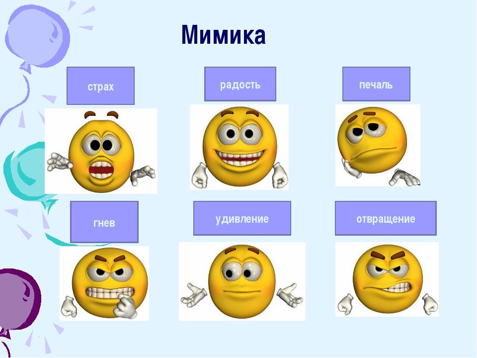 Карпекина Н - Развитие эмоций у детей старшего