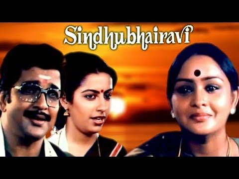 Sindhu Bairavi - Tamilocom Watch Tamil TV Serial