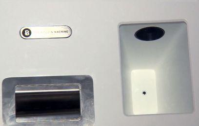 ВРейкьявике появился автомат пообмену наличных набиткойны