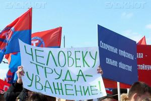 Главные новости сегодняшнего дня в мире и россии на яндексе
