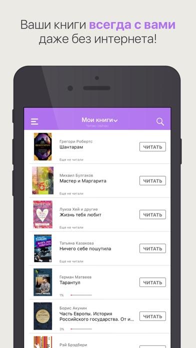 Download Adobe Acrobat eBook Reader - free - latest