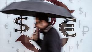 Коронакризис: названы самые большие зарплаты вРоссии