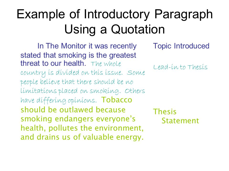 Essay introduction paragraph quizlet: Who can help