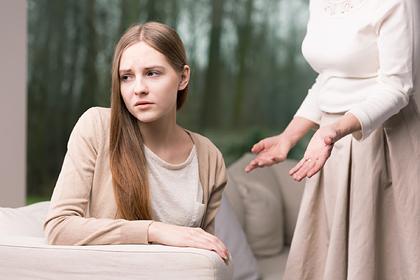 Девушка узнала тайну родителей инепростила их