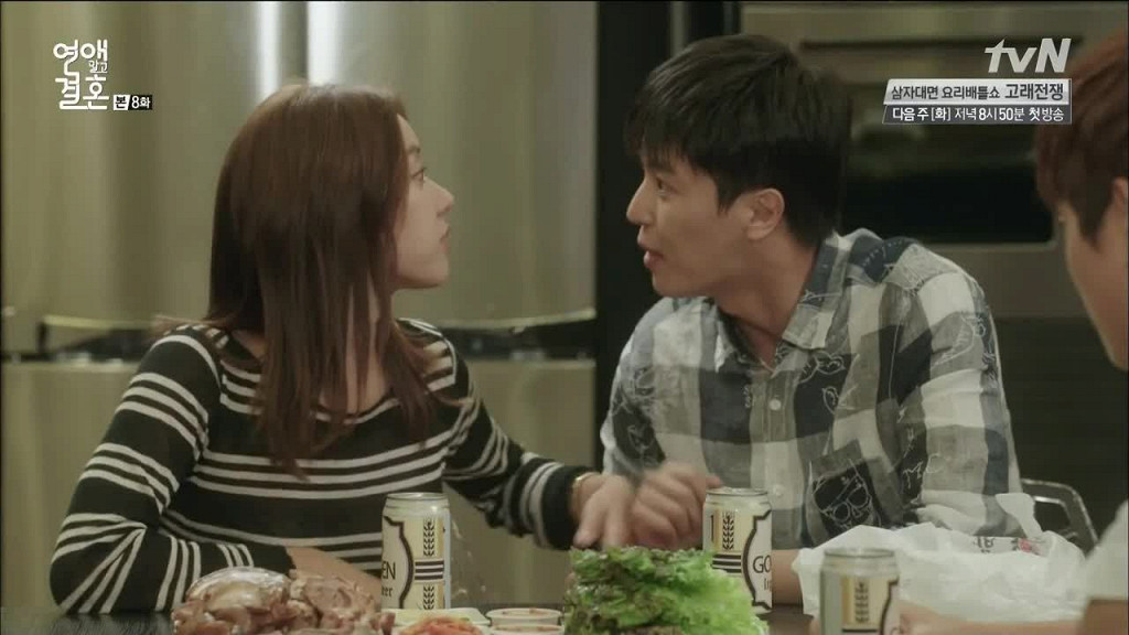 Marriage not dating dramabeans ep 14