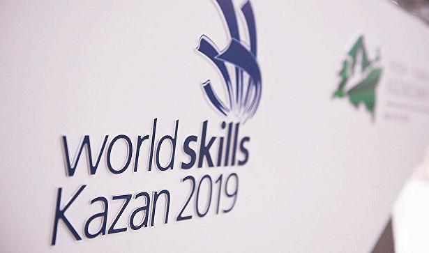 ВРостовской области открылся волонтерский центр WorldSkills Kazan-2019