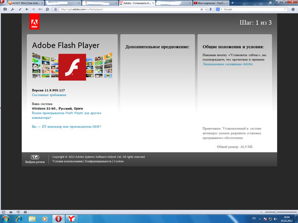 Adobe Flash Player 10 for 64-bit Windows - Windows 8