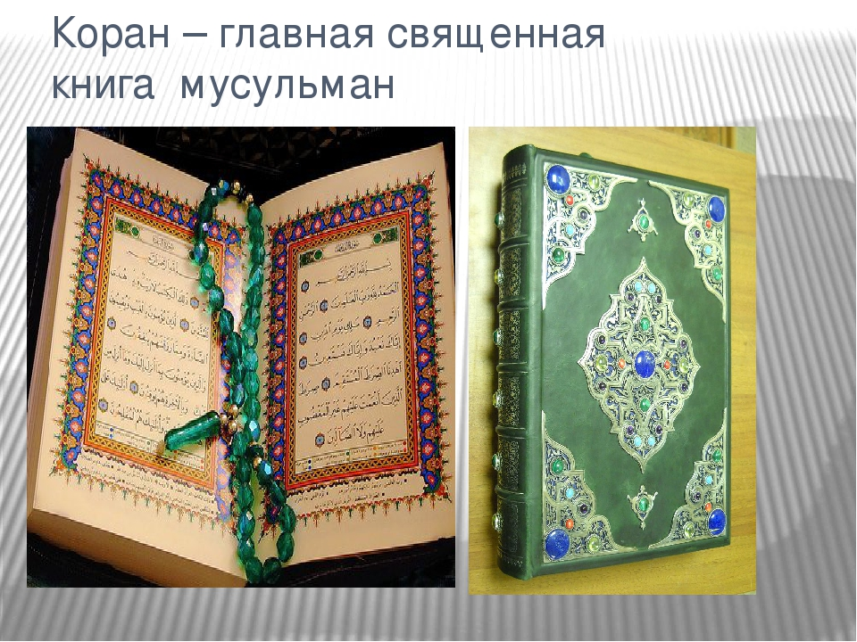 Holy Quran translated to english, by Translated by