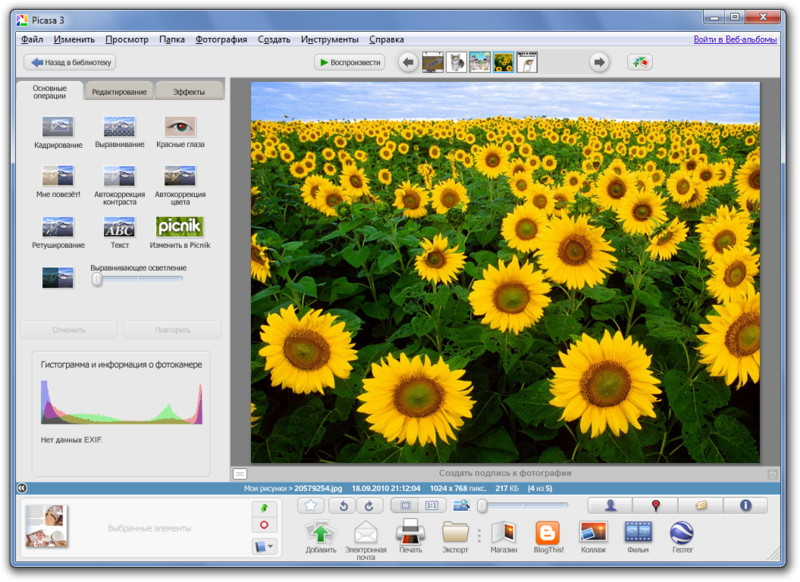 Picasa for Mac - Free download and software reviews