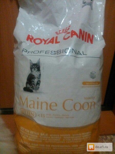 Корм royal canin программа для заводчиков