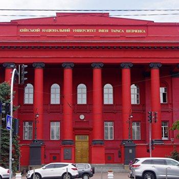 Украина оказалась аутсайдером врейтинге научных учреждений мира