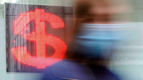 Эксперты усомнились ввозможности ослабления рубля вянваре