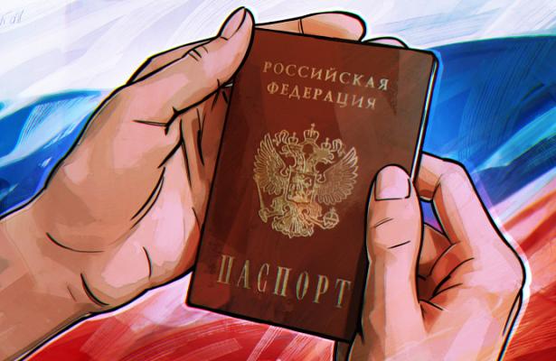 Более 400тыс. жителей Донбасса получили паспорта России вупрощенном порядке