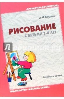 вопросы для викторины с ответами для детей на тему 1150лет российской государственности