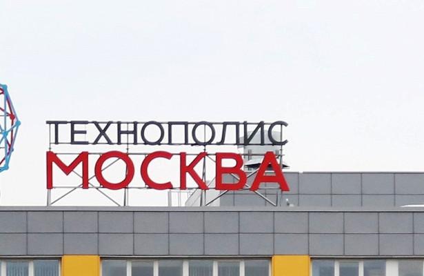 Учебный курс компании изтехнополиса «Москва» вошел вучебную программу федеральных вузов