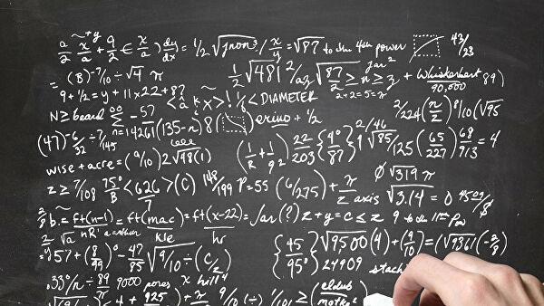 ВРоссии пройдет Международный конгресс математиков