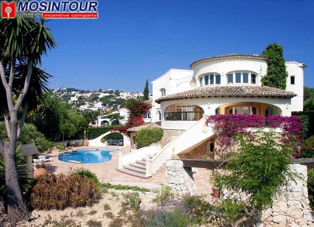 Куплю дешевую недвижимость в испании