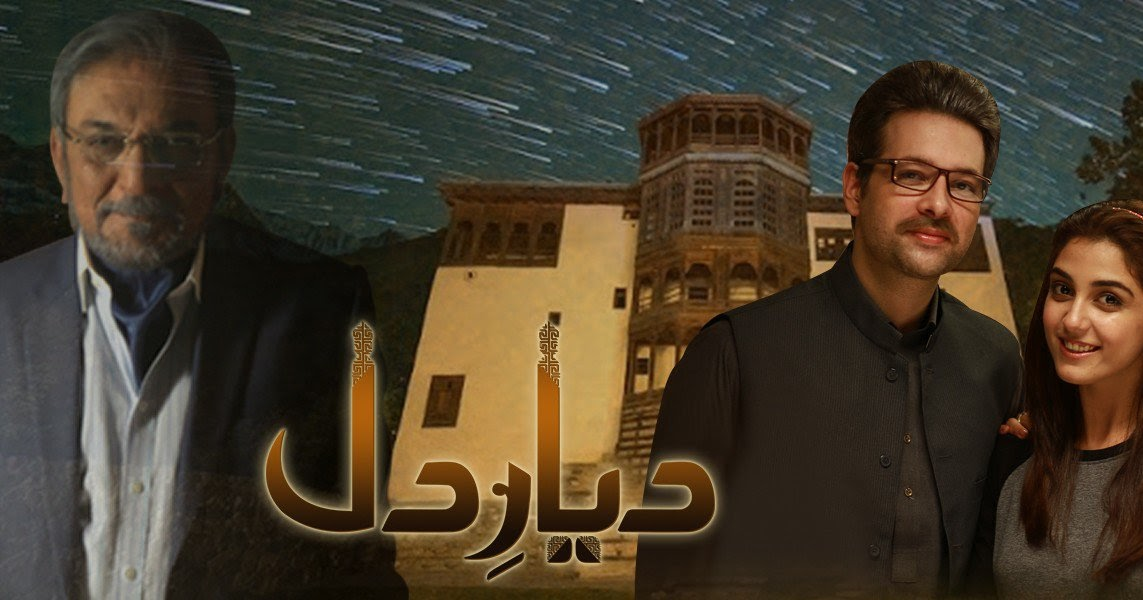 Diyar E Dil Episode 27 on - Watch All Episodes free