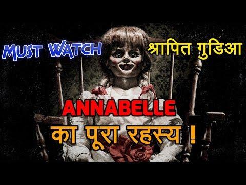 Annabelle 2: Creation (Hindi Dubbed) – Full4movies