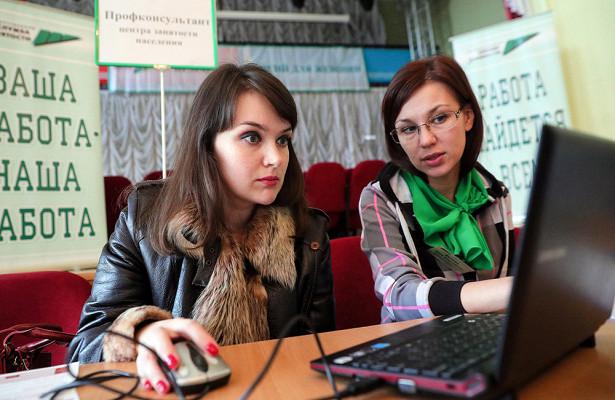 Россиянам дали советы попоиску работы вкризис